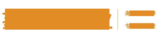 别墅大门-锌合金门-非标门-铸铝门-防盗门-生产定做大门厂家-浙江永康门业